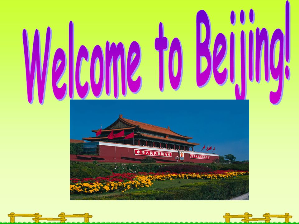 Weare going to _______ you _____ all the _____________places in Beijing. Yes, weve made a___________ for your visit. to interesting timetable take