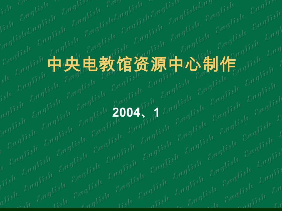 2004 1