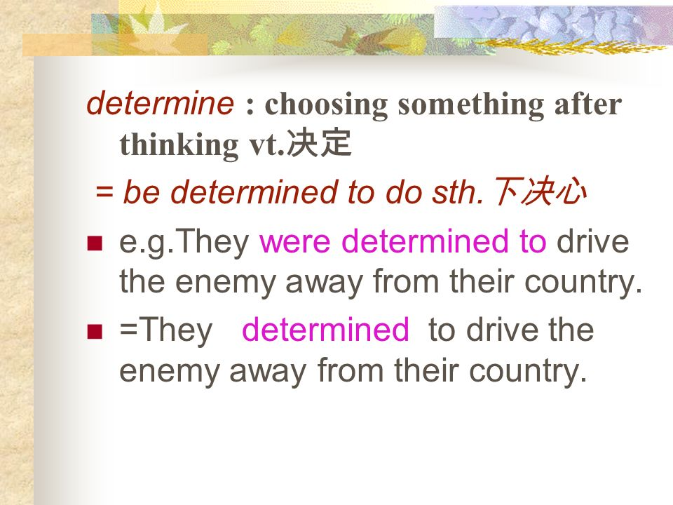 determined : very certain that you want do something adj.