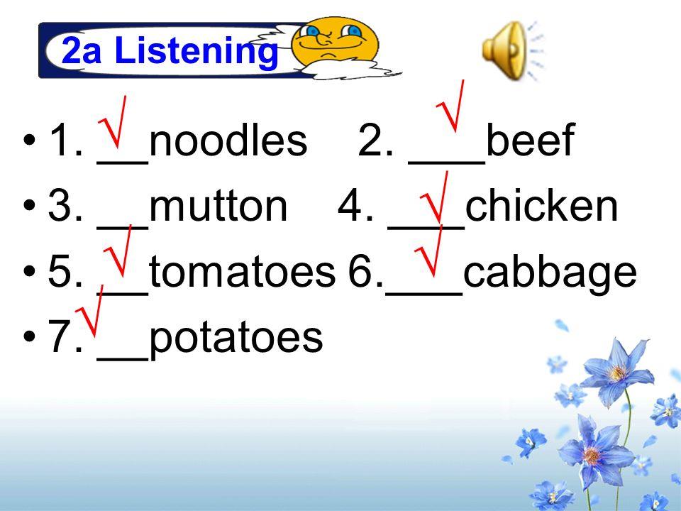 ___special 1 ____special 2 ____special 3 1b Listening