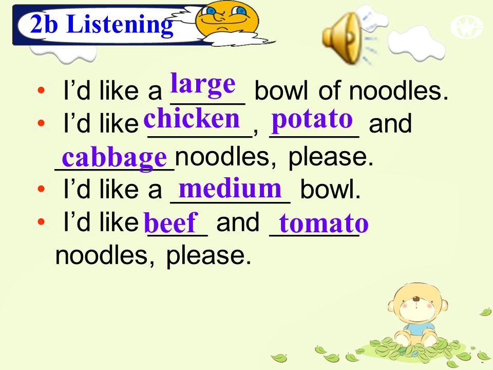 1. __noodles 2. ___beef 3. __mutton 4. ___chicken 5. __tomatoes 6.___cabbage 7. __potatoes 2a Listening
