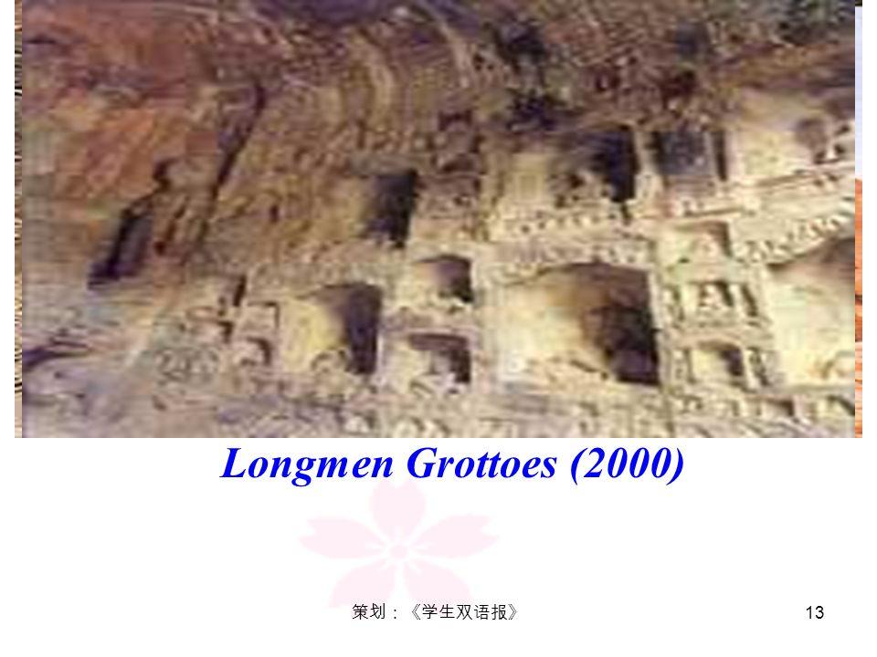 12 Mount Huangshan (1990)
