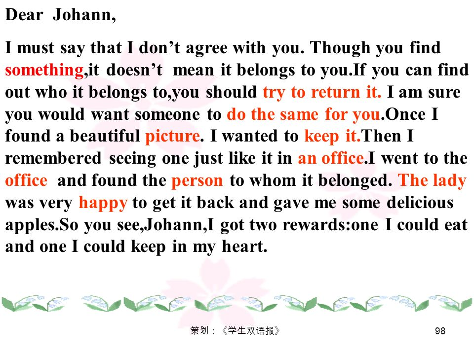 97 Dear Johann, I must say that I dont agree with you. Though you find __________,it does nt mean it belongs to you.If you can find out who it belongs