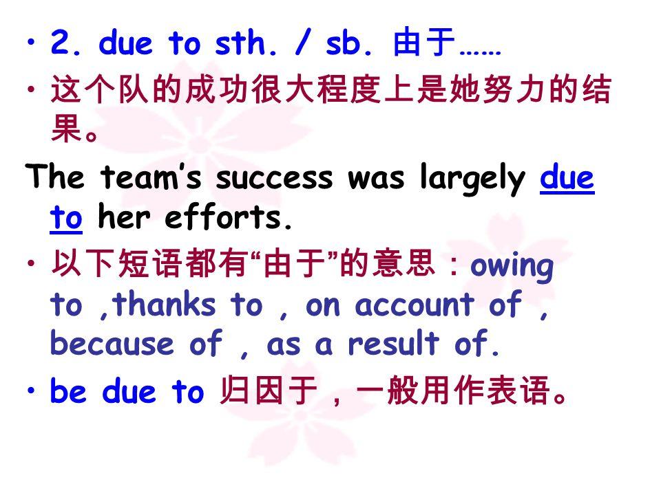 (3) stressful (adj.) a stressful job a stressful situation a stressful lifestyle