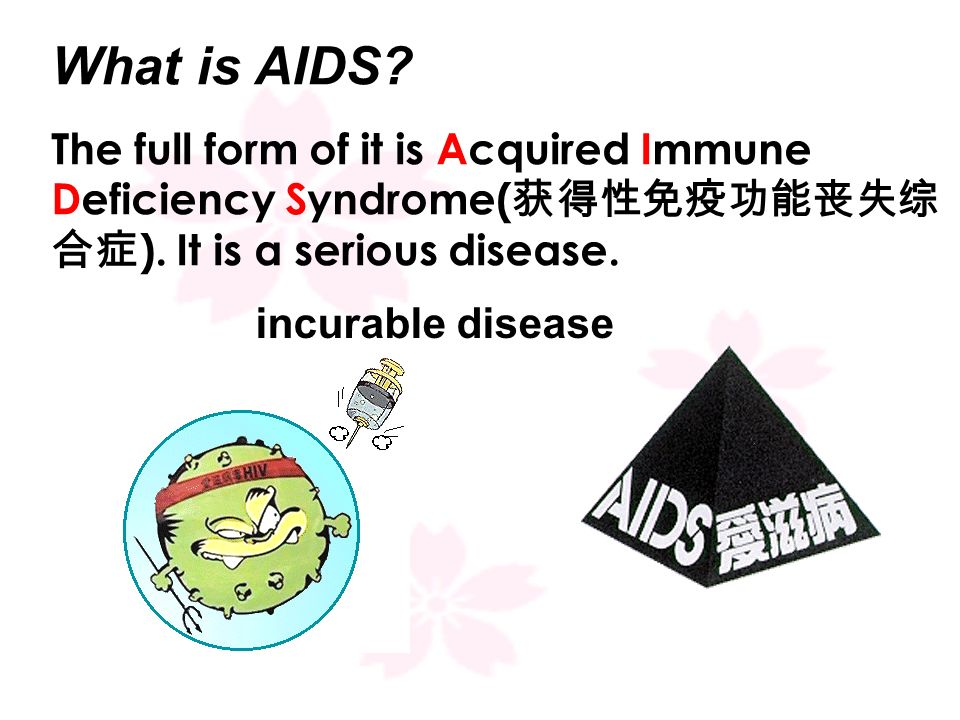 What is HIV? It is a kind of virus. HIV is the short form for Human Immune Deficiency Virus( ). Pre-reading