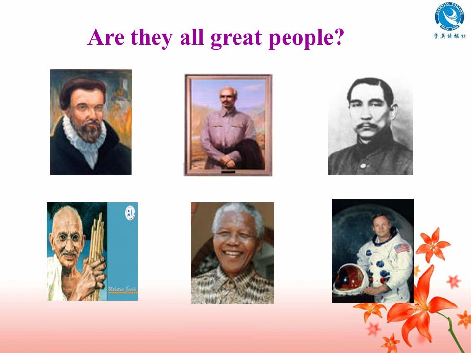 Are they all great people?
