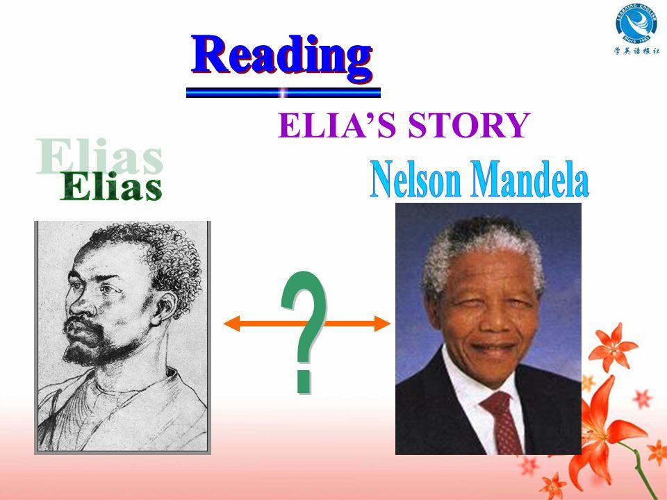 ELIAS STORY