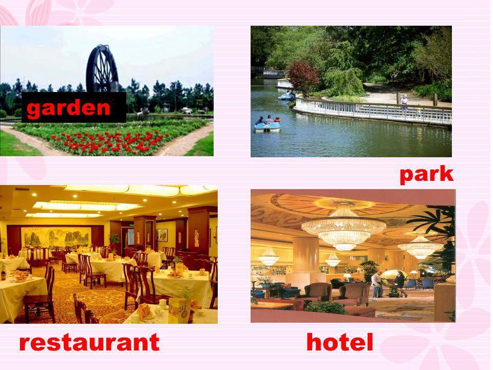 park restauranthotel garden