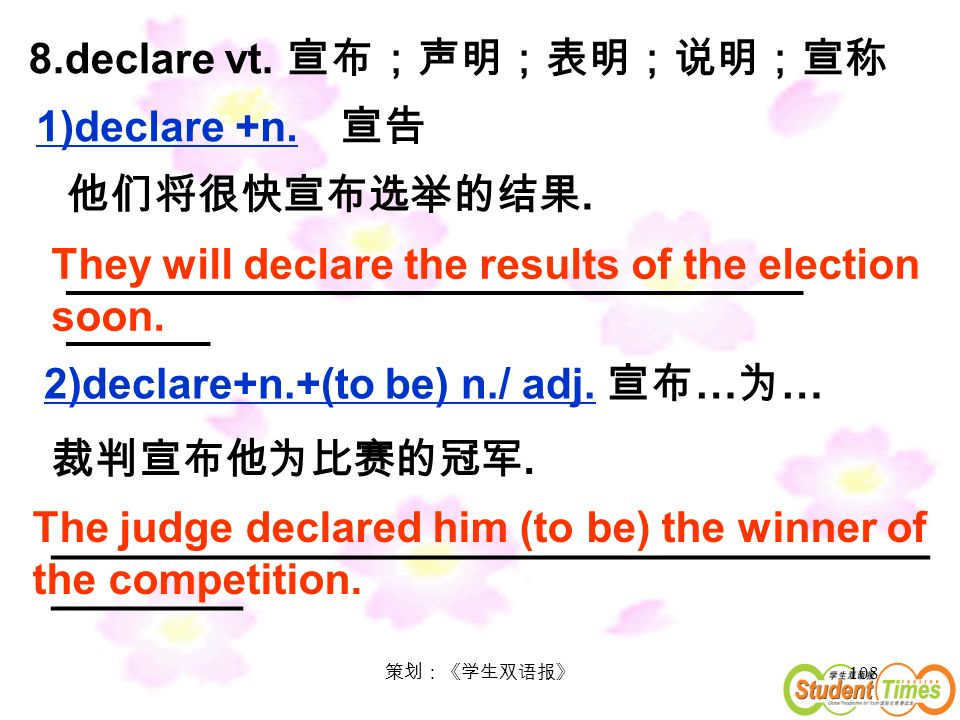 108 8.declare vt. 1)declare +n. They will declare the results of the election soon..