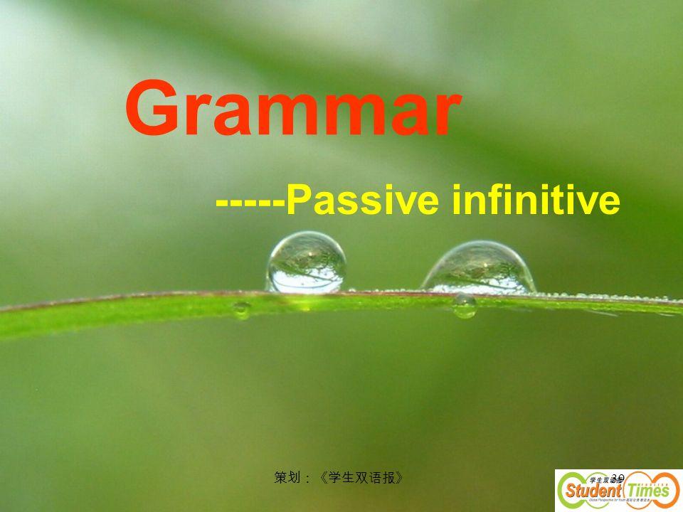 39 Grammar -----Passive infinitive