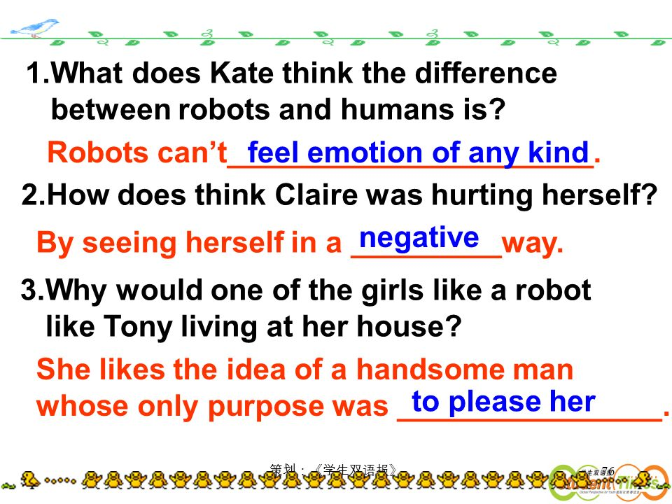 76 1.What does Kate think the difference between robots and humans is.