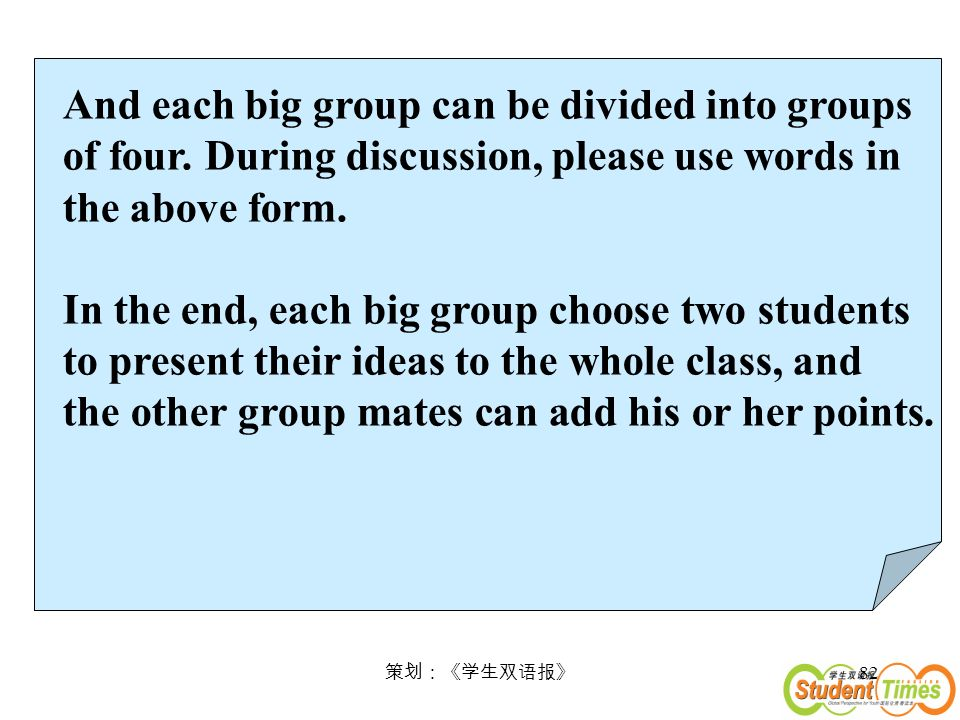 82 And each big group can be divided into groups of four.