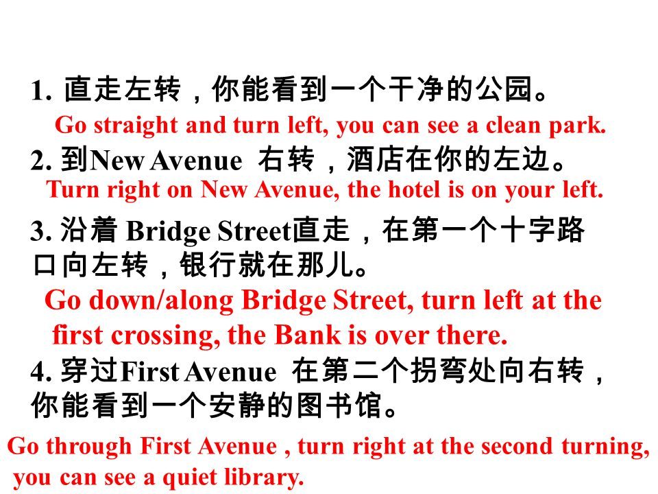 1. 2. New Avenue 3. Bridge Street 4. First Avenue Go straight and turn left, you can see a clean park. Turn right on New Avenue, the hotel is on your