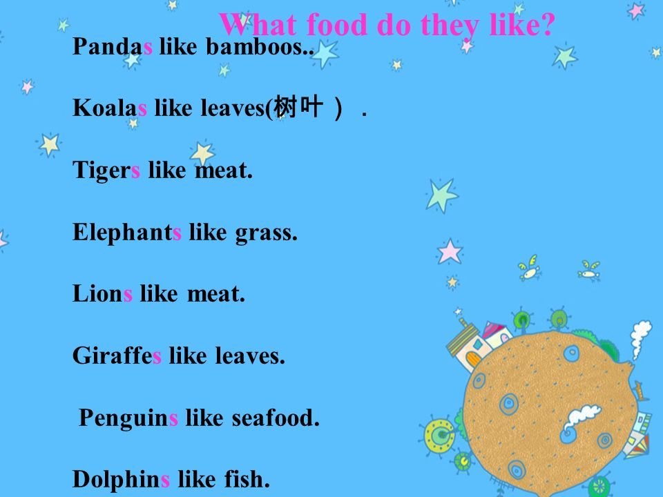 What food do they like eating? They like eating… bamboos
