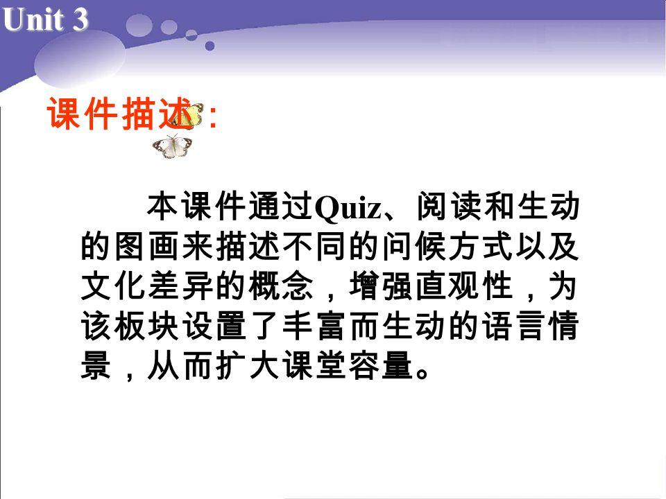 Unit 3 Quiz