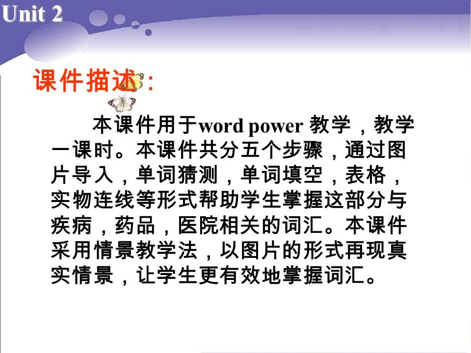 Unit 2 word power