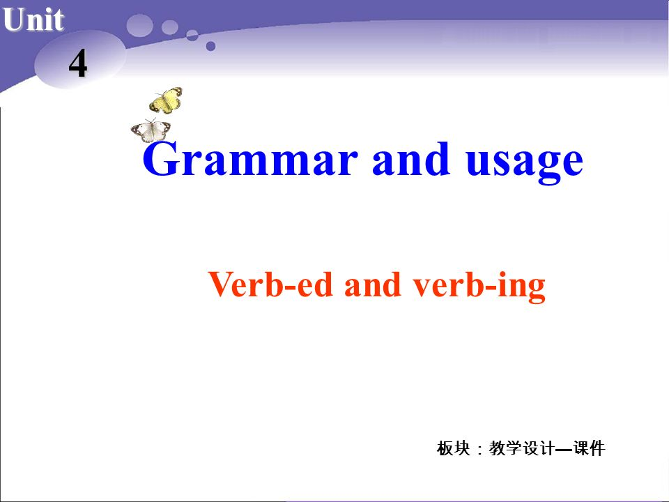 Grammar and usage Unit 4 Verb-ed and verb-ing