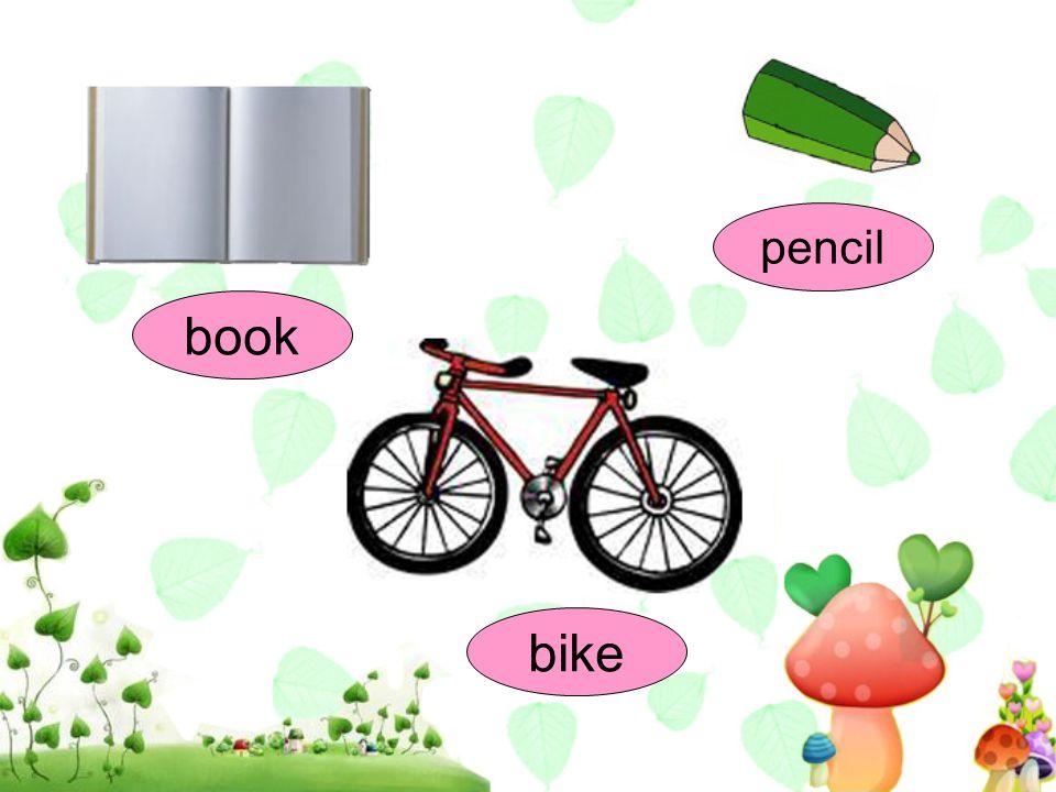 book bike pencil