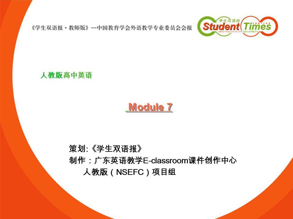 1 Module 7 : E-classroom NSEFC