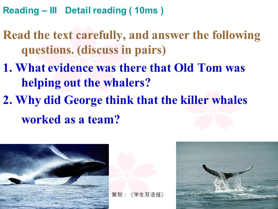 13 Reading – III Detail reading ( 10ms ) Read the text carefully, and answer the following questions. (discuss in pairs) 1. What evidence was there th