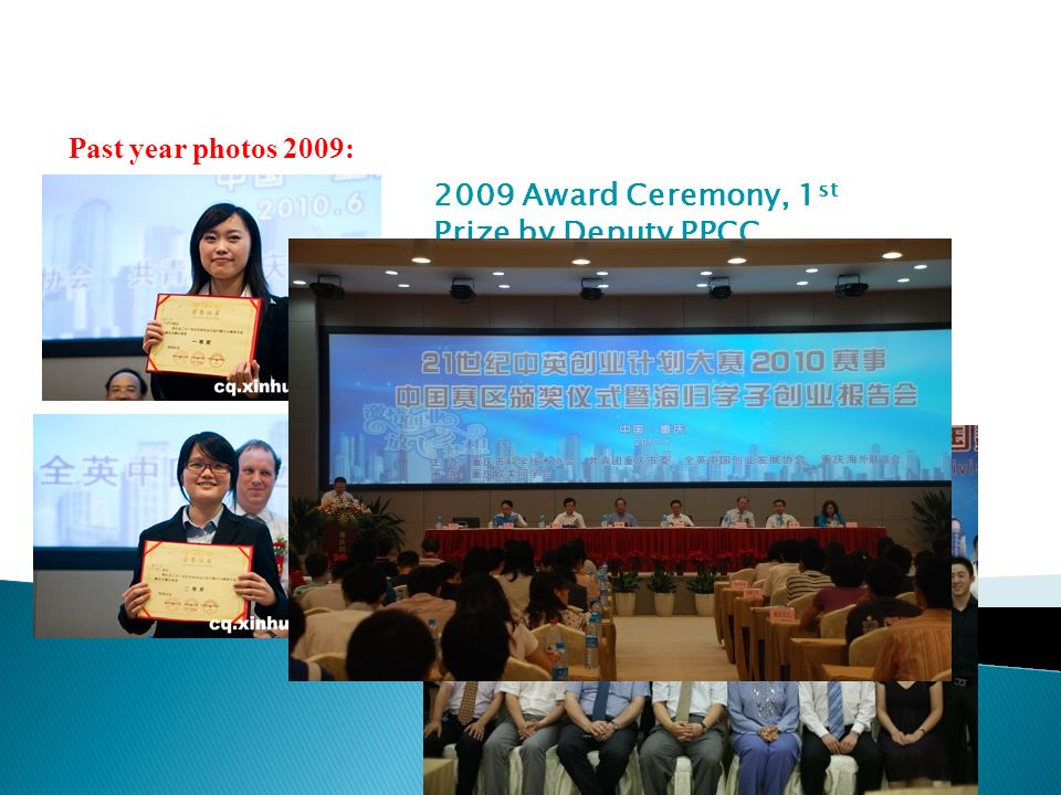 Past year photos 2009: 2009 Award Ceremony, 1 st Prize by Deputy PPCC leader of Chongqing 2009 Award Ceremony, 2 nd Prize by Prof. Richard Harrison
