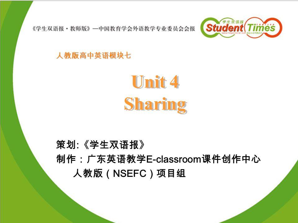2 Unit 4 Sharing : E-classroom NSEFC