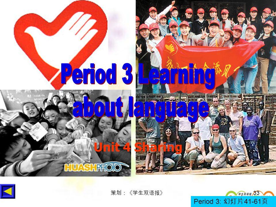 33 Unit 4 Sharing Period 3: 41-61