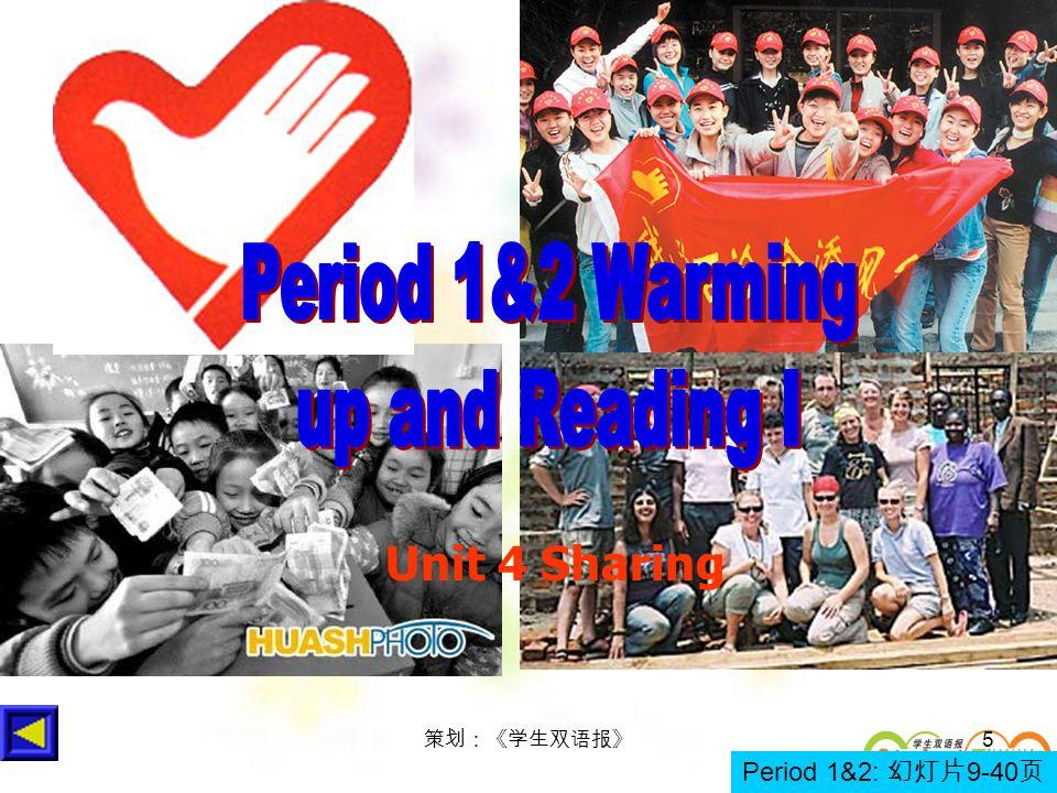5 Period 1&2: 9-40 Unit 4 Sharing