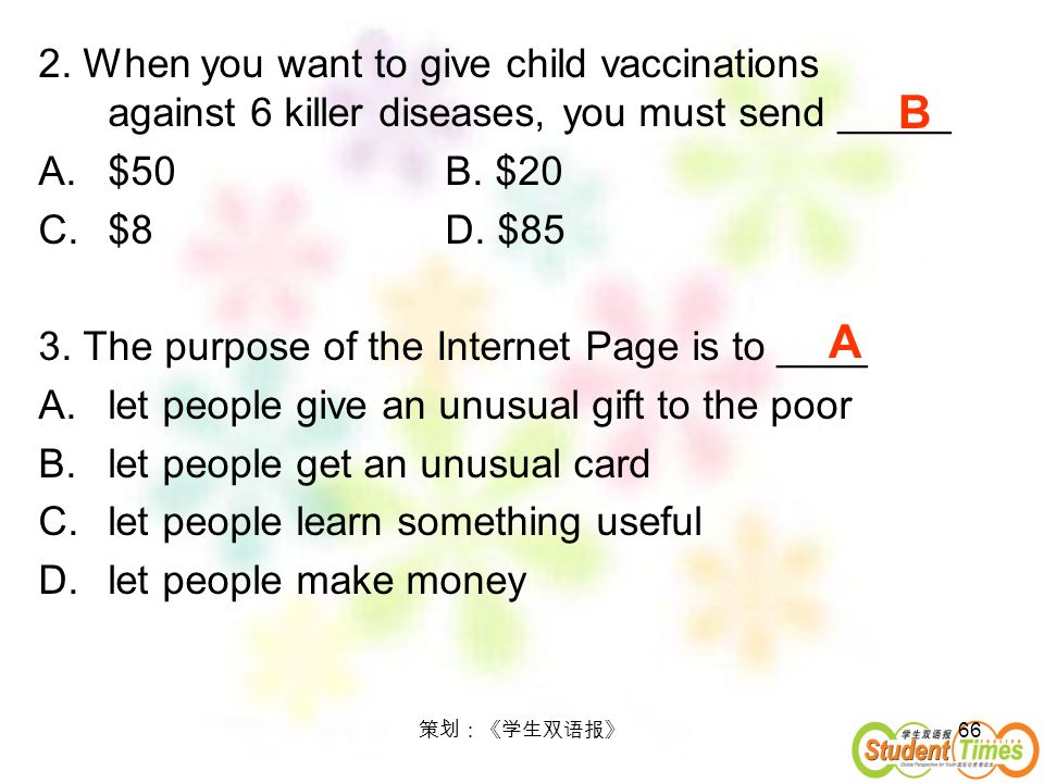 66 2. When you want to give child vaccinations against 6 killer diseases, you must send _____ A.$50 B. $20 C.$8 D. $85 3. The purpose of the Internet