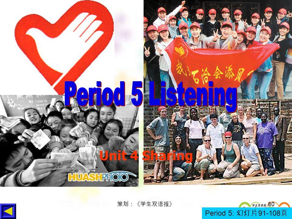 80 Unit 4 Sharing Period 5: 91-108