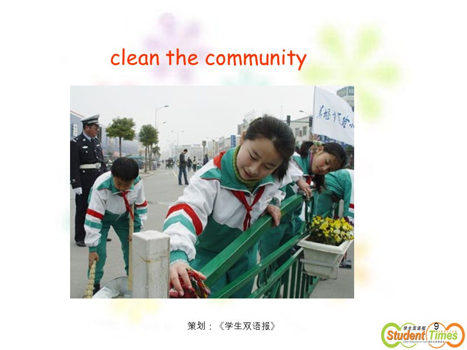 9 clean the community
