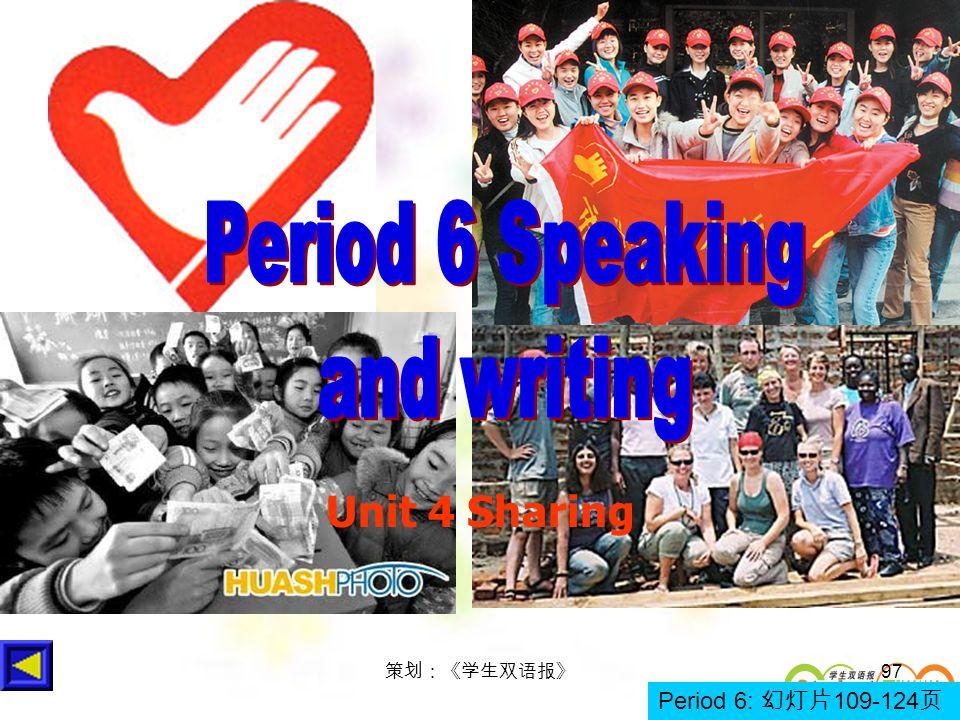 97 Unit 4 Sharing Period 6: 109-124