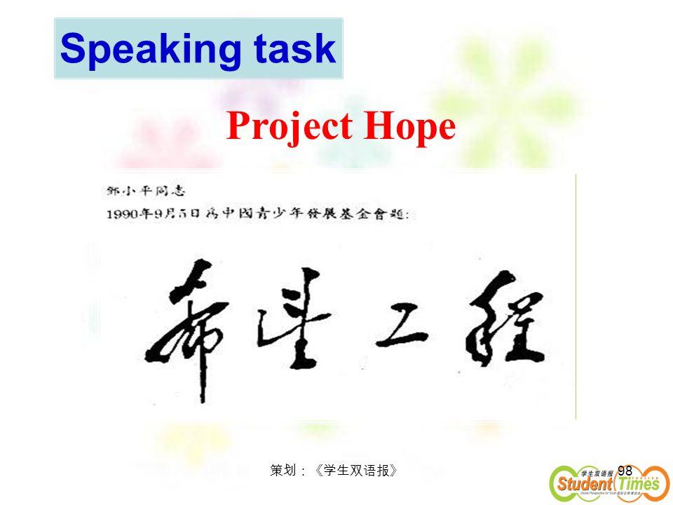 98 Speaking task Project Hope