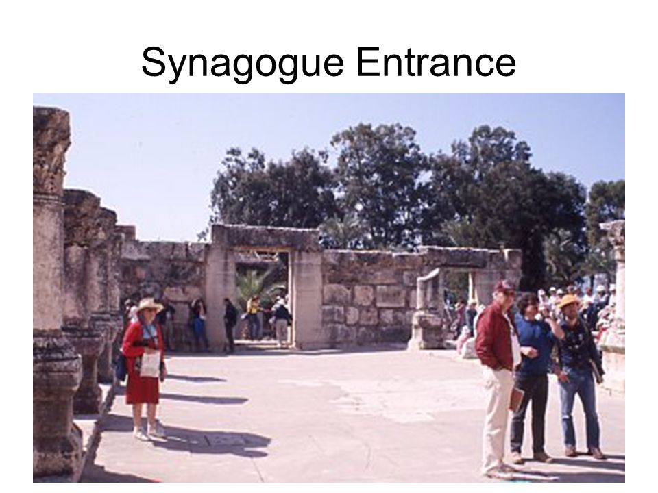 Synagogue Entrance