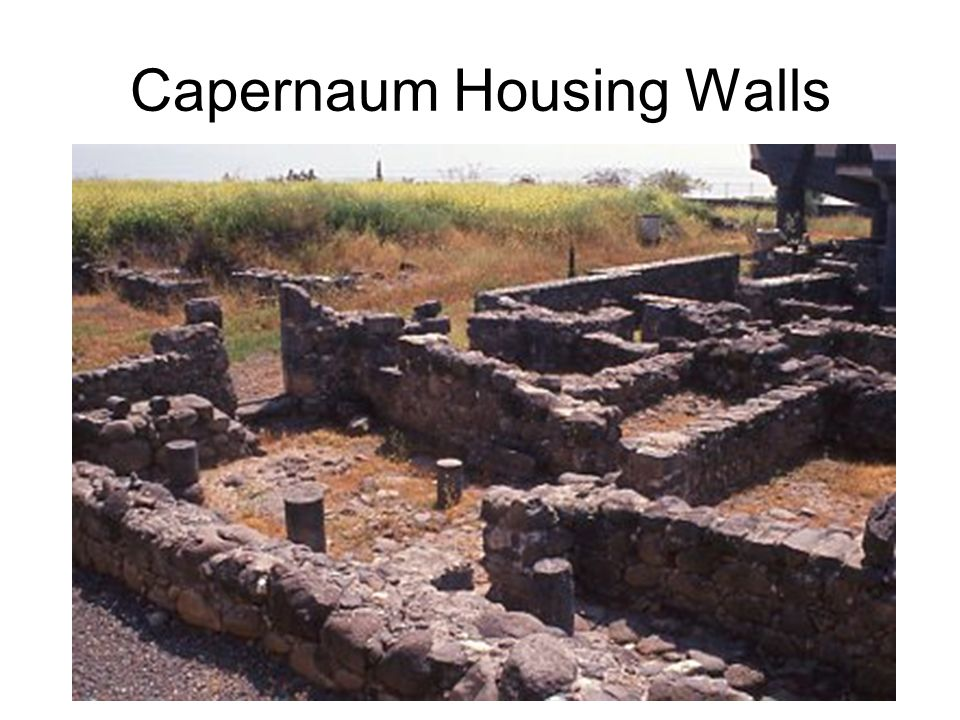 Capernaum Housing Walls
