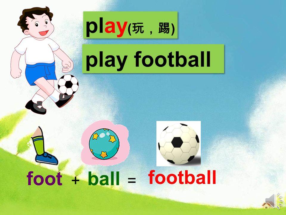 football football += play ( ) play football