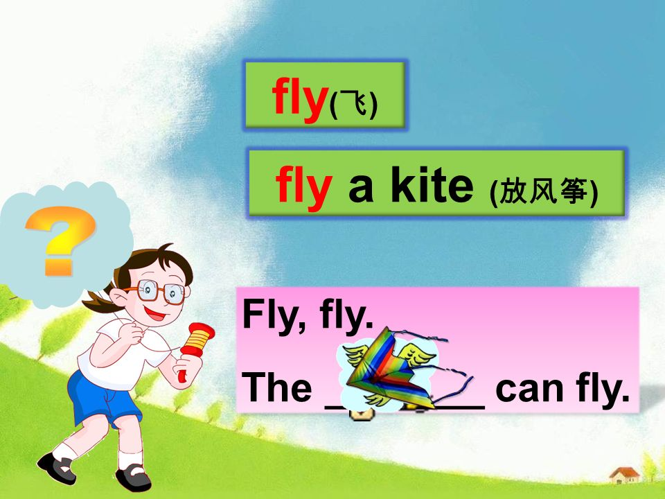 Fly, fly. The _______ can fly. fly ( ) fly a kite ( )