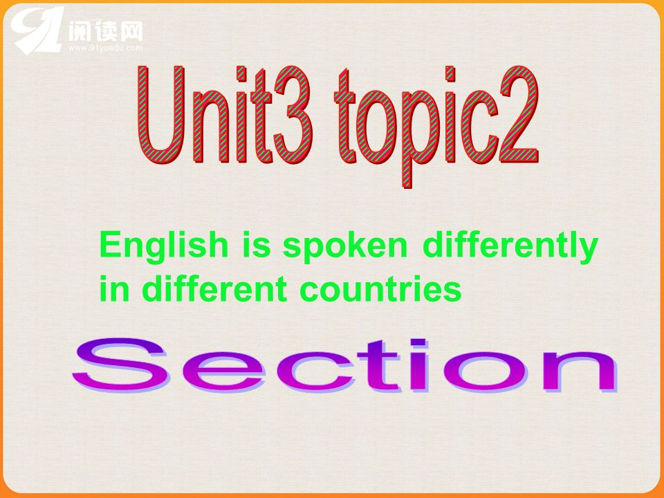 English is spoken differently in different countries