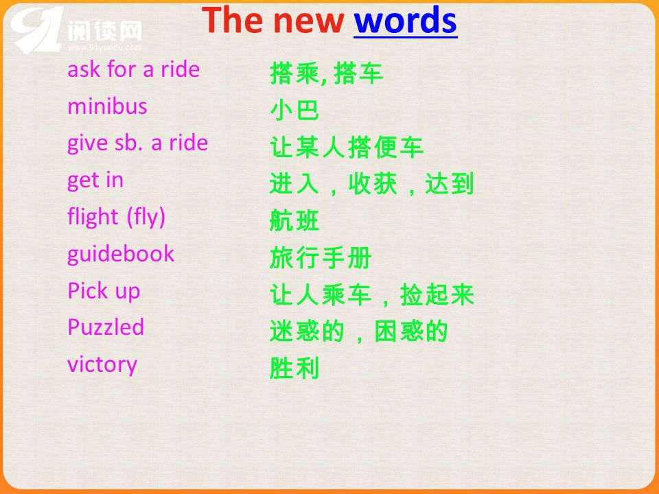 The new wordswords ask for a ride minibus give sb.