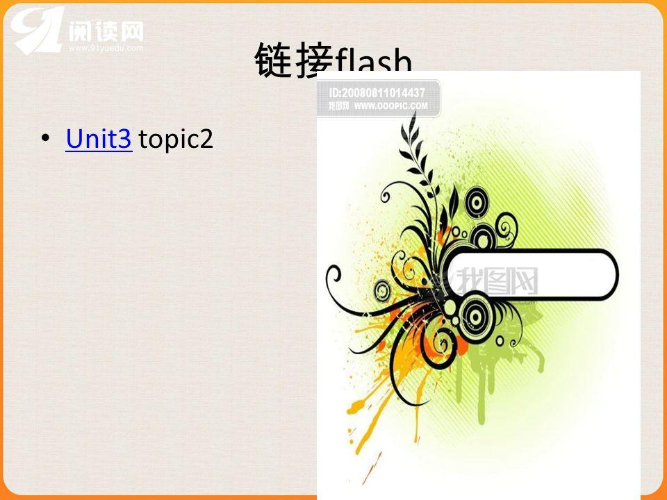 flash Unit3 topic2 Unit3