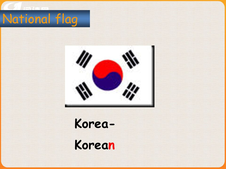 Korea- National flag Korean