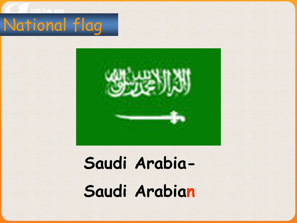 Saudi Arabia- National flag Saudi Arabian