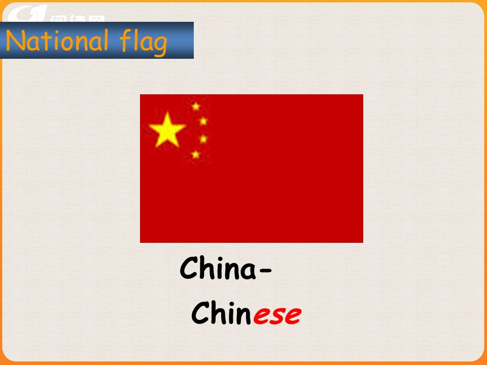 China- National flag Chinese