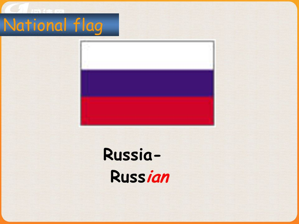 Russia- Russian National flag