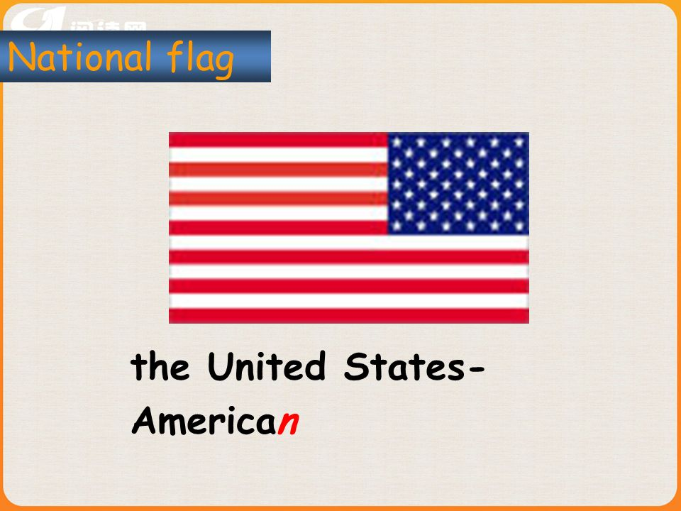 the United States- American National flag