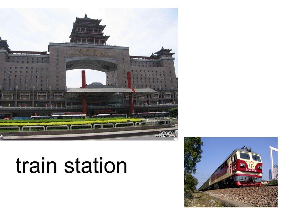 subway station [ s ʌ bwei]