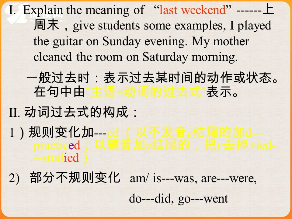 I. Explain the meaning of last weekend ------ give students some examples, I played the guitar on Sunday evening. My mother cleaned the room on Saturd