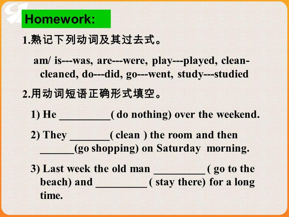 Homework: 1.