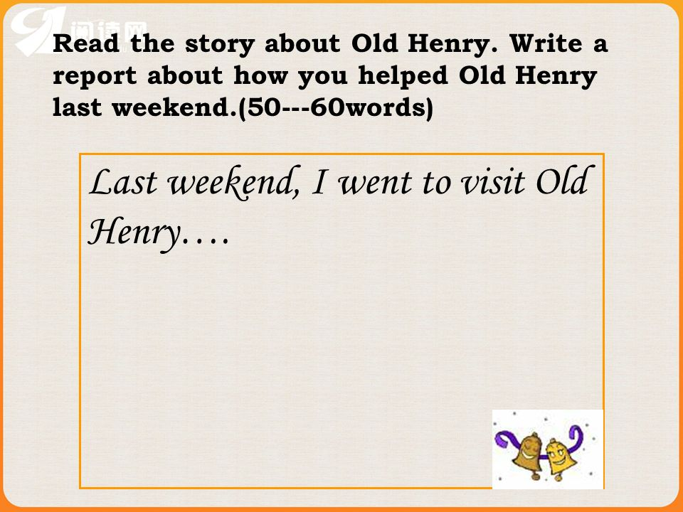 Read the story about Old Henry.