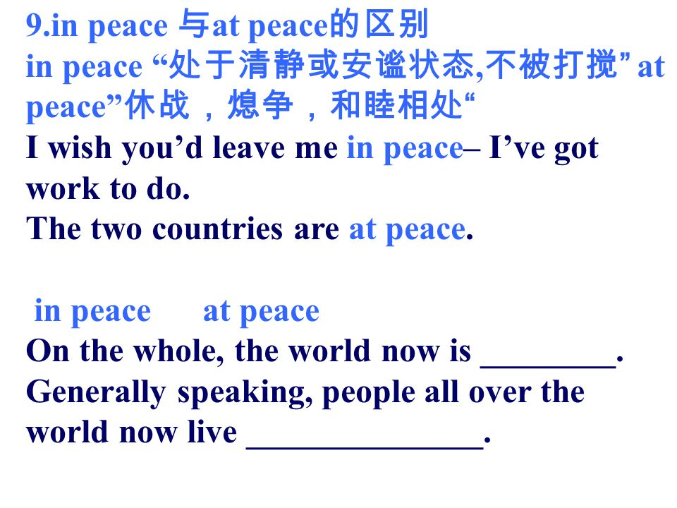 9.in peace at peace in peace, at peace I wish youd leave me in peace– Ive got work to do.